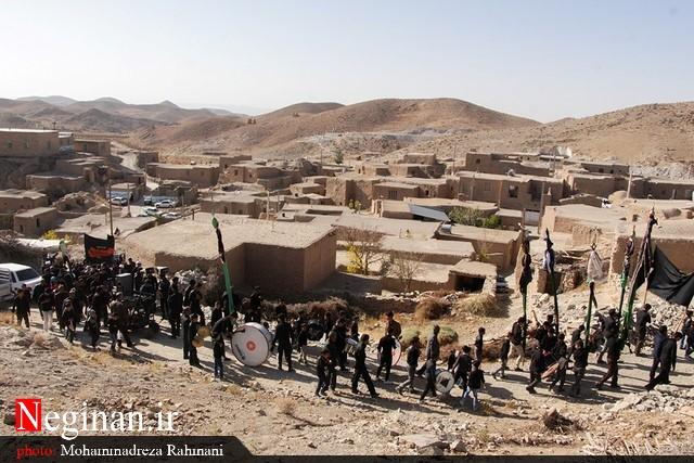 تاسوعا و عاشورای حسینی در روستای نگینان 1396 /گزارشدوم