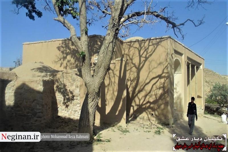 گزارش تصویری از مسجد جامع تاریخی روستای نگینان